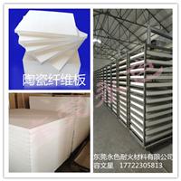 供应陶瓷纤维板,耐火板,保温隔热板