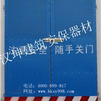 厂家低价供应施工电梯外架楼层防护门sk02