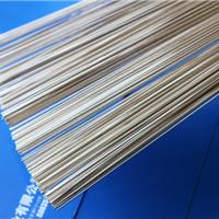供应无银焊丝|15%银焊条|无银焊丝|焊膏