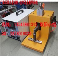 浙江供应超声波金属焊接机