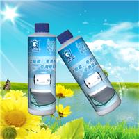 供应太阳能热水器除垢剂