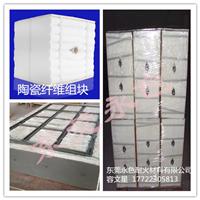 供应陶瓷纤维模块、保温隔热组块