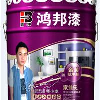 供应世界十大涂料品牌|外墙涂料价格