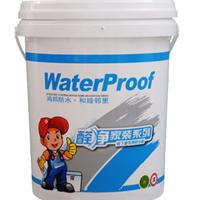 品牌防水材料|防水漆最新批发价格