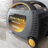 供应3kw超静音汽油发电机