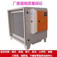 广东油烟净化器油烟净化机生产厂家