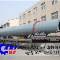 供应日产100吨催化剂回转窑