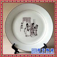 供应陶瓷大瓷盘定做 陶瓷大瓷盘厂家