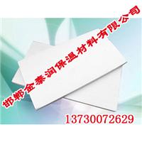 供应安阳泡沫板,邯郸金泰润保温材料