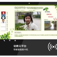 校园刷卡广告机幼儿园接送信息储存广告机