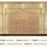 新古典整体背景墙KJ-XGD-002:叠影流芳