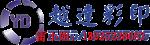 深圳市越达科技有限公司