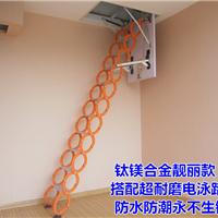 供应伸缩楼梯。伸缩楼梯价格。北京伸缩楼梯