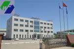 天津市万方建工轻钢有限公司