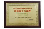中国建材网硅藻泥十大品牌