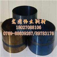 CK75弹簧钢片超薄CK75弹簧钢带片