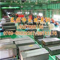 NAK80模具钢,NAK80塑料模具钢厂
