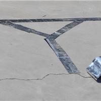 供应混凝土裂缝专用防水自粘胶带