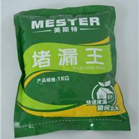 供应广东专业生产修缮补漏防水涂料厂家