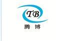 山东腾博塑料制品有限公司