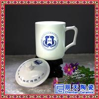 供应陶瓷茶杯定做 陶瓷马克杯定做
