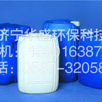 供应镍合金氧化皮清除液