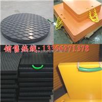 供应聚乙烯吊车支腿垫板/支重机减震垫板