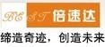 宁波天域电力设备有限公司
