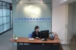 上海戈扬包装机械有限公司