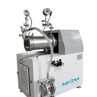供应生产型卧式砂磨机