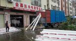 广东省深圳市金嘉达水电胶管总汇