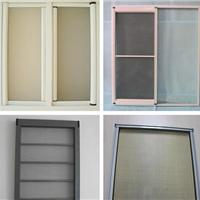 珠海铝合金门窗防蚊纱窗阳台防护栏定做