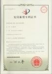 智能一体化污水提升装置证书