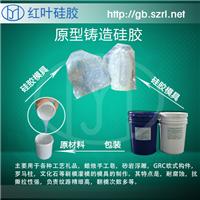 供应产品要求硬度高的硅胶