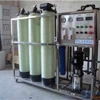 供应1吨每小时单级反渗透设备