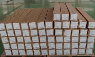 供应荧光膜大闪/超闪荧光膜规格720----1230