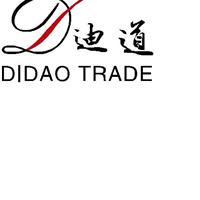 上海迪道贸易有限公司