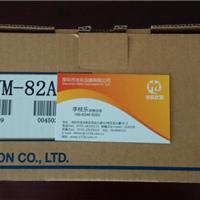 供应RION VM-82A 测振仪