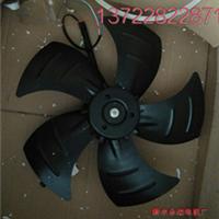 永动直销G315变频轴流风扇
