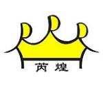锦州瑞皇电容器有限公司