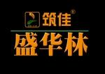 北京盛华林木材保护科技有限公司
