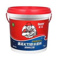 大匠风-德高K11防水浆料(柔韧性II型)