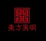 北京东方昊明木材保护科技有限公司