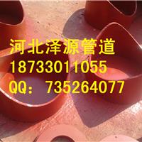 管夹固定支座 焊接固定支座 管夹滑动支座