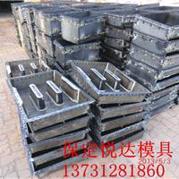 供应沟盖板钢模具专业厂家专注质量