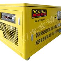 供应15千瓦超静音汽油发电机价格