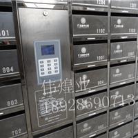 设计加工各类不锈钢信报箱