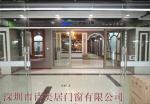 深圳市诗美居责任有限公司