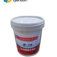 供应Js防水涂料,防水涂料施工步骤