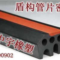 供应多孔型盾构管片弹性橡胶密封垫生产厂家@中创